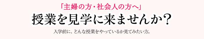 top_bn_kengaku